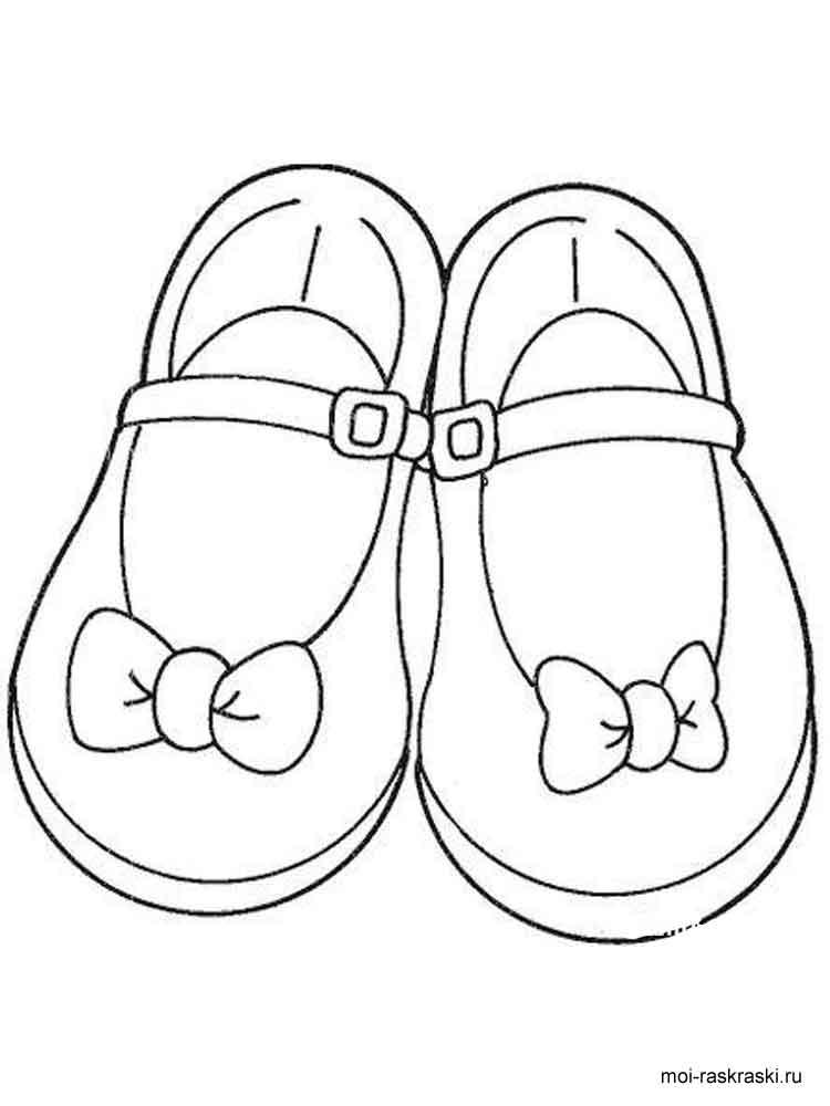 раскраски детские окружающий мир раскраски для детей обувь