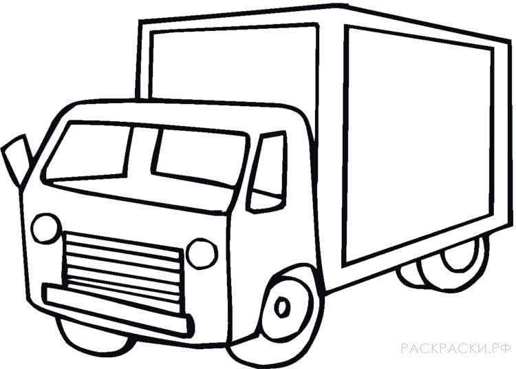 раскраски грузовики