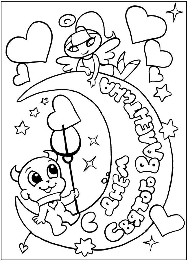 Праздничные раскраски для детей. Раскраски с днём святого Валентина. Раскраски с днём святого Валентина. Скачать бесплатные раскраски для детей. Раскраски детские онлайн бесплатно. Праздничные раскраски для детей. Бесплатные детские раскраски.