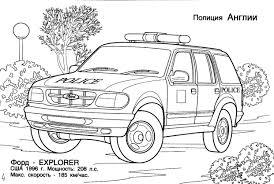 раскраски с полицейскими машинами для детей
