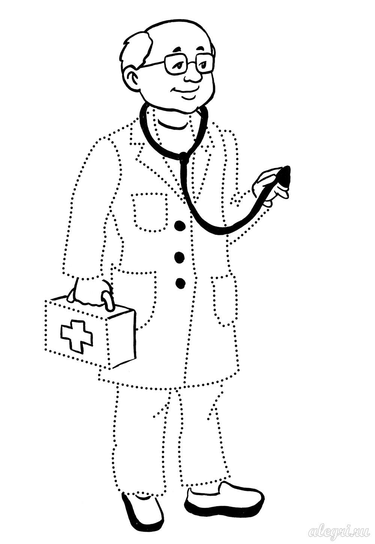 раскраски врач