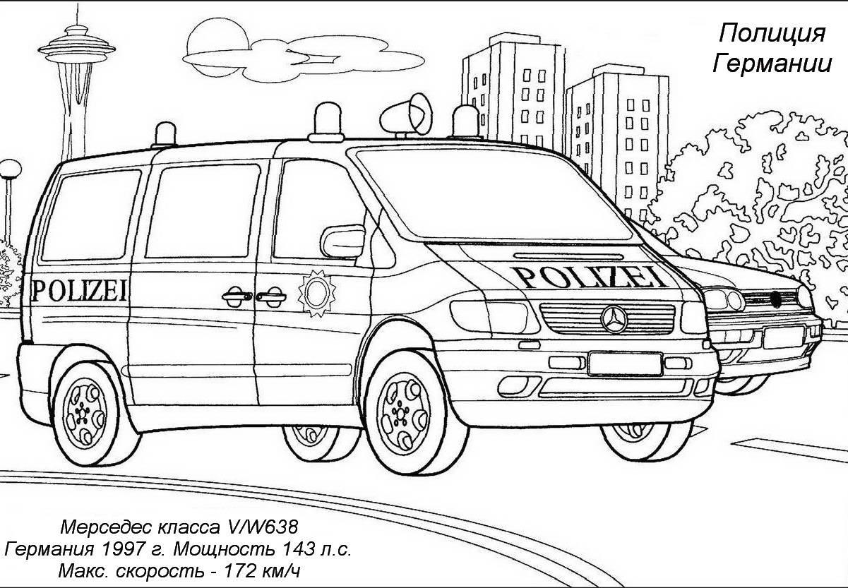 раскраски для детей и взрослых с изображением полицейских ...