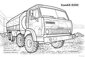 раскраски с грузовиками для детей        раскраски на тему грузовики для детей.  раскраски с грузовиками для мальчиков и девочек. Раскраски для детей