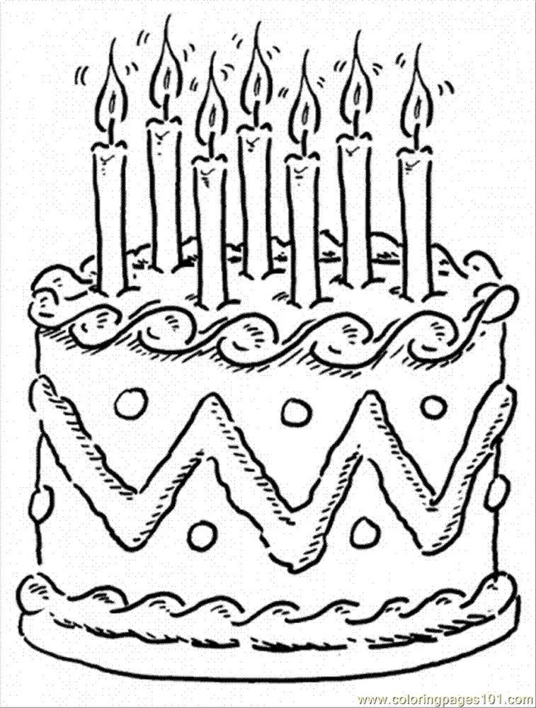 день рождение самый лучший праздник