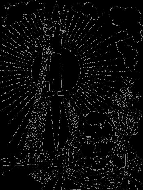12 апреля - день космонавтики. Раскрась Юрия Гагарина.        Космос. День космонавтики. Полет в космос. 12 апреля. Юрий Гагарин. Раскраски про космос. Летающая ракета. Полет.