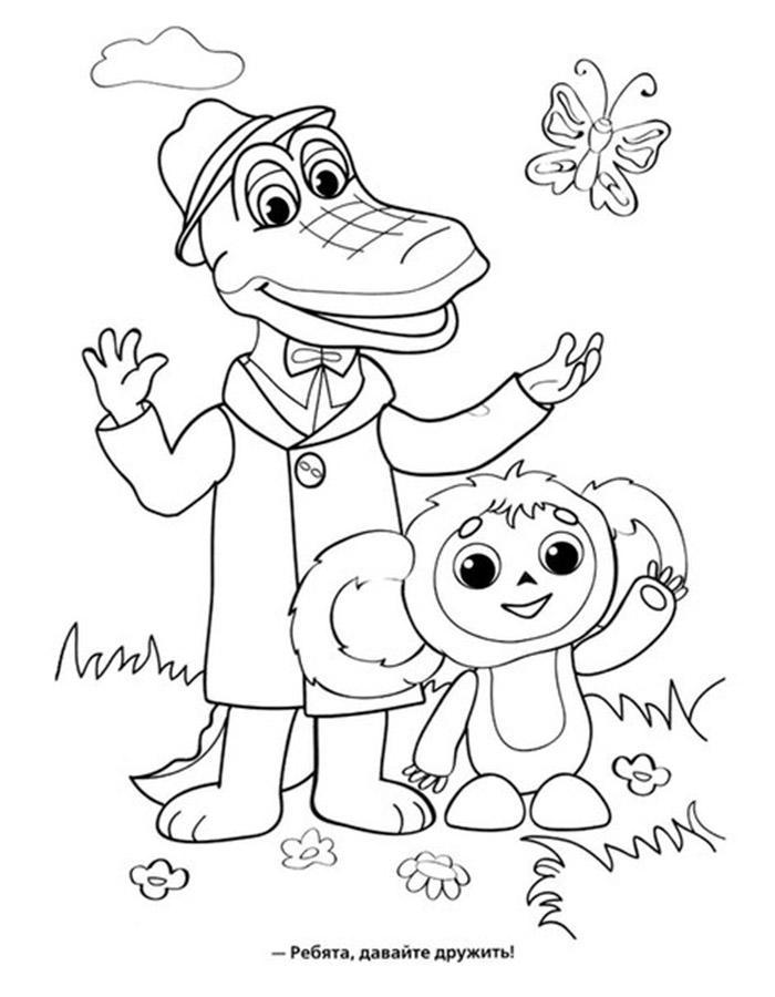Раскраски Чебурашка и крокодил Гена Раскраски по советскому мультфильму Чебурашка и крокодил Гена
