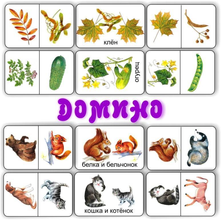Домино Домино для детских игр. Настольные игры для детей на логику