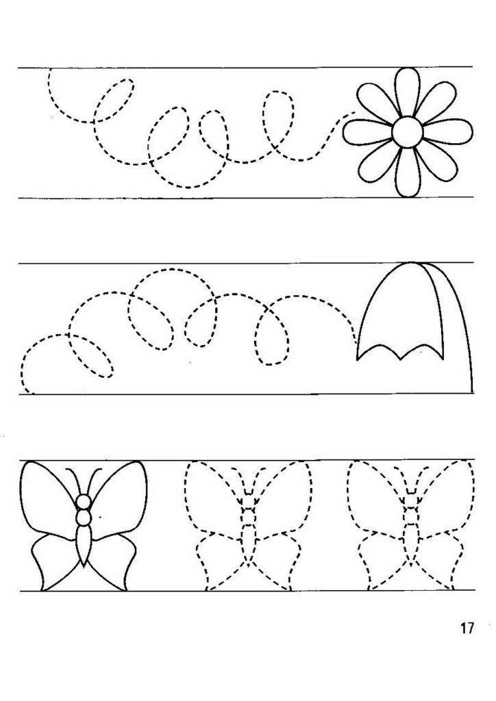 Графомоторика  Прописи графомоторика с раскрасками, дорожки для развития моторики рук и прочее.