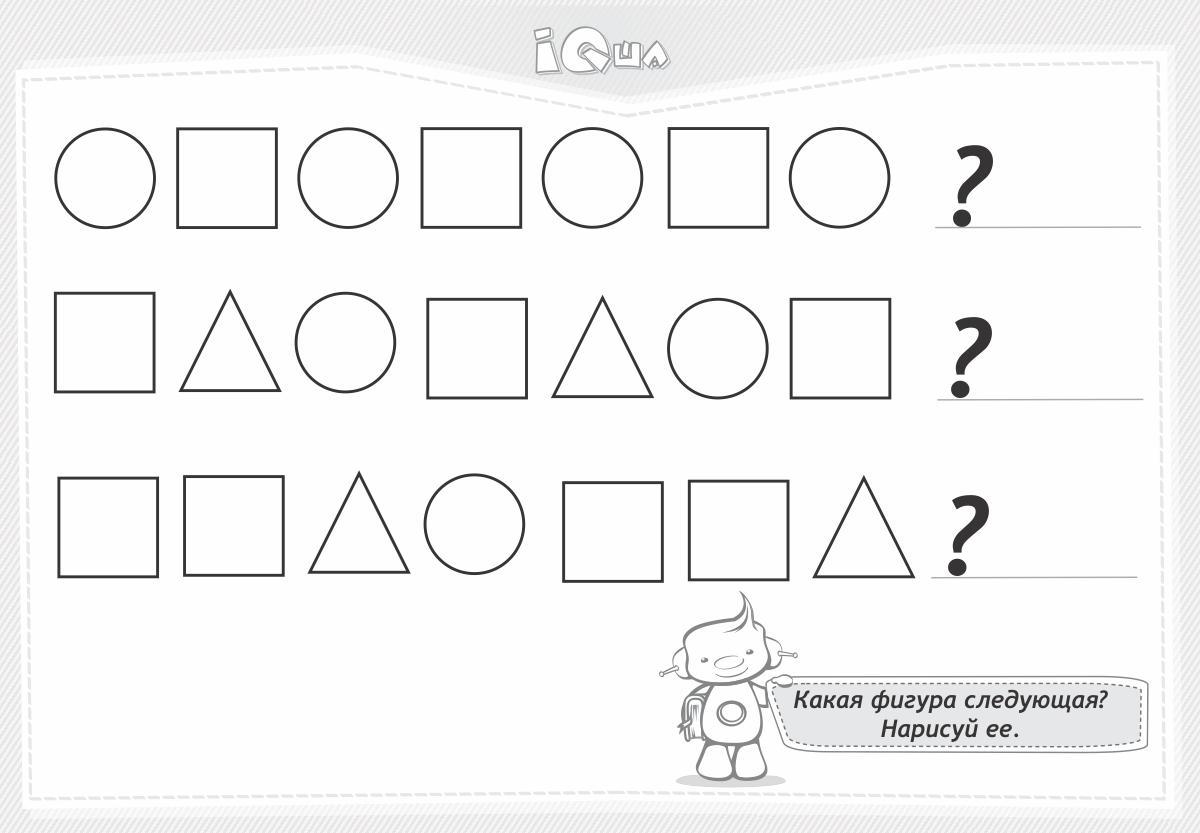 Продолжи ряд Продолжи ряд. Логическая игра на вычисление последовательности. Дорисуй ряд