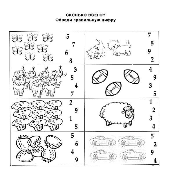 Задания по математики Простые и сложные задания по математики для школьников на каждый день