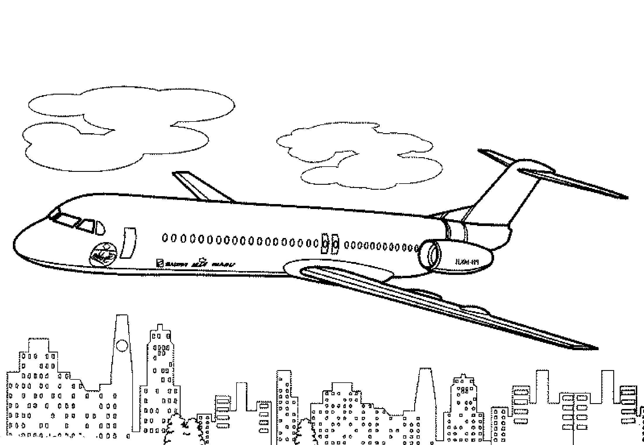 Раскраски самолеты Раскраски самолеты, самолет над городом, сверхзвуковой самолет, военный самолет, пассажирский самолет